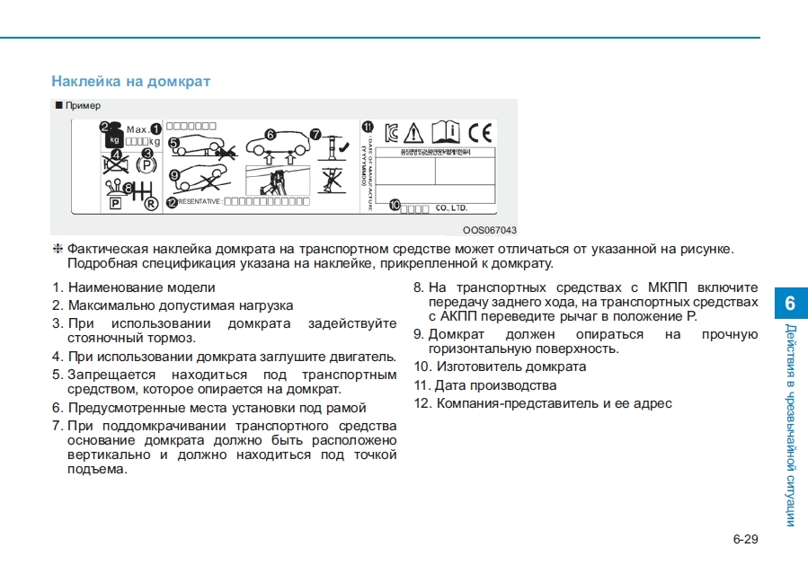 QIP Shot - Screen 600.jpg