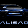Палисад Клуб Форум / Hyundai Palisade