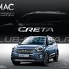 Премьера Hyundai Creta на ММАС 2016