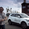 Тестдрайв: Hyundai Creta, 2.0 6AT 4WD