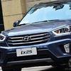 Решетка радиатора Hyundai Creta