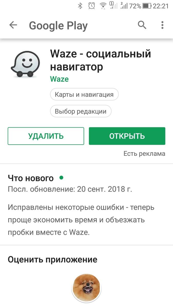 Screenshot_20181009-222155.jpg