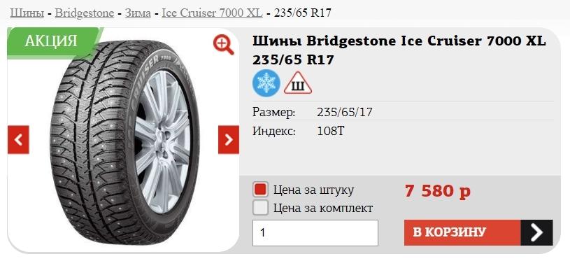 5bdf5c8b1e8ed_QIPShot-Screen706.jpg.67e83ea0f9eddf18c14ccce01adb9dbd.jpg