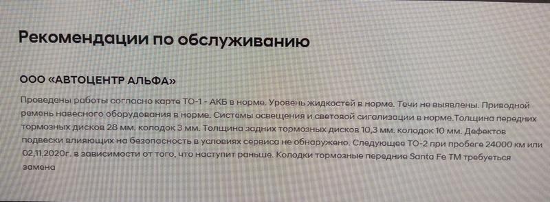 IMG_20191105_090108.jpg