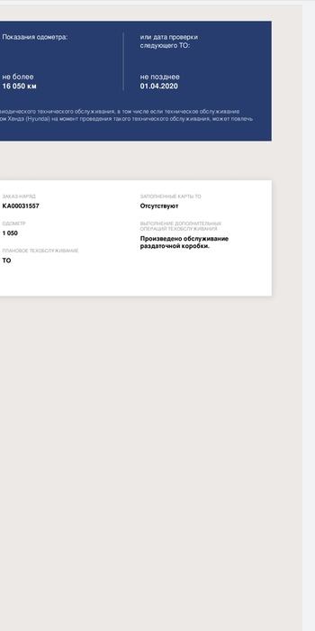 Screenshot_2019-11-06-15-34-20-812_com.google.android.apps.docs.jpg
