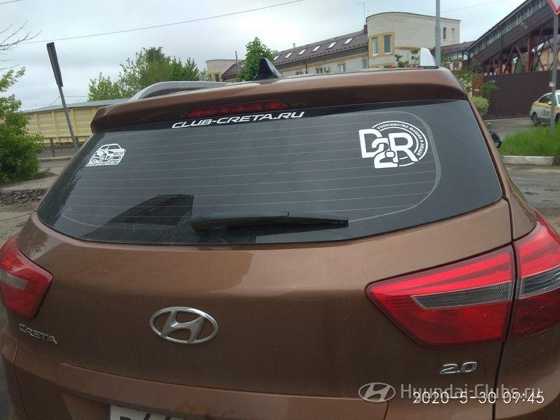 Hyundai Club (Общие альбомы)